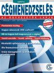 Cégmenedzselés - az ügyvezetők lapja (folyóirat)